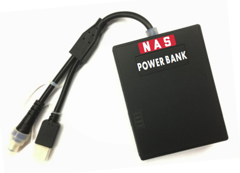DC12V Mobile Power